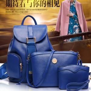 Набор сумок 3 в 1 арт А152