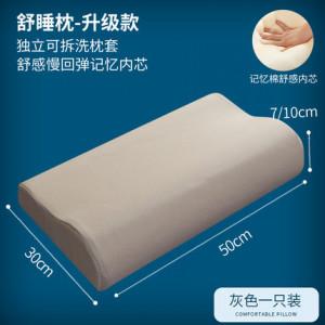 Подушка с эффектом памяти, арт ПЭ4, размер 50*30, цвет: серый