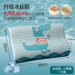 Подушка с эффектом памяти, арт ПЭ4, размер 50*30, цвет: Крокодил