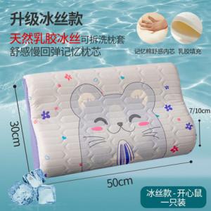 Подушка с эффектом памяти, арт ПЭ4, размер 50*30, цвет: Happy mouse
