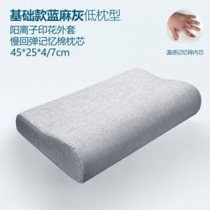 Подушка с эффектом памяти, арт ПЭ3, размер 45*25, цвет:серый