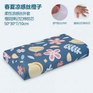 Подушка с эффектом памяти, арт ПЭ3, размер 50*30, цвет: Апельсины шёлк