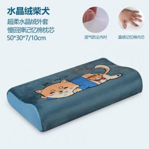 Подушка с эффектом памяти, арт ПЭ3, размер 50*30, цвет: бархат Шиба Ину
