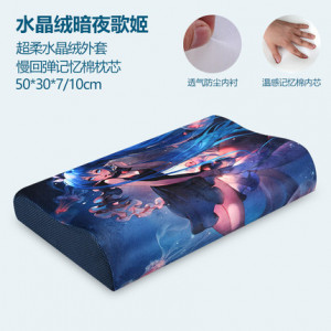Подушка с эффектом памяти, арт ПЭ3, размер 50*30, цвет: бархат Певец ночи