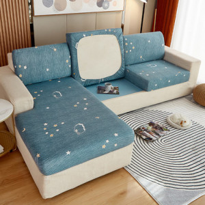 Чехол для дивана арт ДД2, цвет: звёздное небо