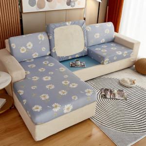 Чехол для дивана арт ДД2, цвет: белые ромашки