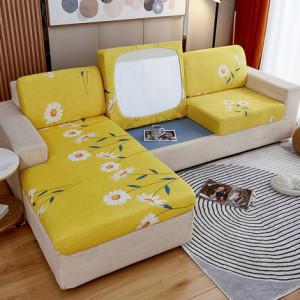 Чехол для дивана арт ДД2, цвет: жёлтый