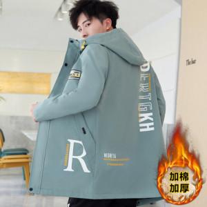 Куртка мужская арт МЖ3, цвет:809 фасоль утеплённая