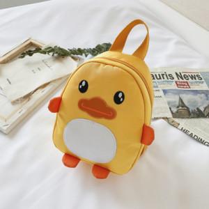 Рюкзак детский, арт РМ5, цвет: жёлтый