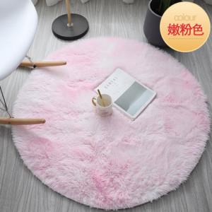 Ковёр, арт КВ5, цвет:градиент нежно-розовый