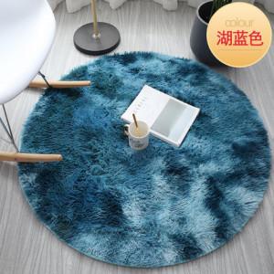Ковёр, арт КВ5, цвет:градиент синее озеро