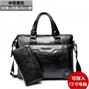 Сумка мужская+кошелек арт.МК76,цвет: Черный