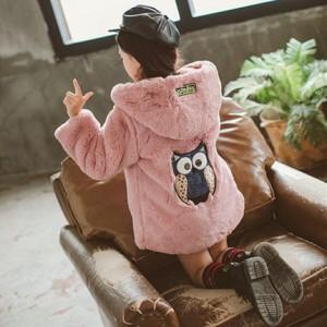 Детская шуба искусственный мех арт.КД050,цвет: Розовый