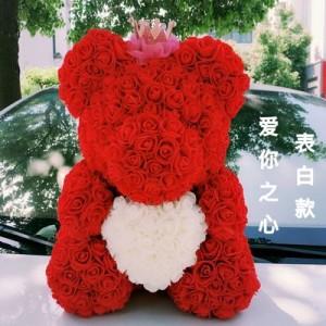 """Мишка из роз арт.МР103,цвет: Красный """"Твое Сердце"""" (40 см)"""
