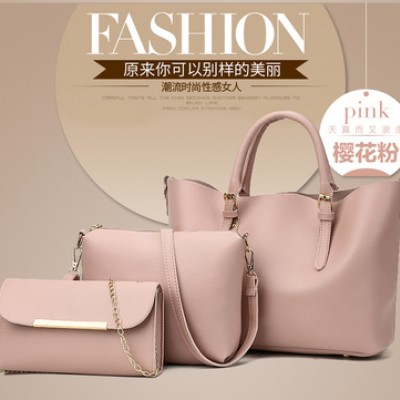 Набор сумок из 3 предметов арт.А592,цвет: Розовый
