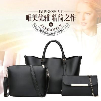 Набор сумок из 3 предметов арт.А592,цвет: Черный