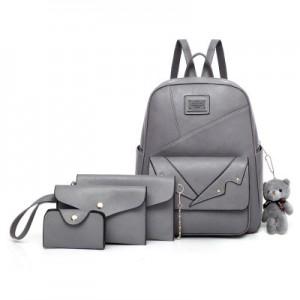 Рюкзак набор из 4 предметов арт.Р395,цвет: Темно-Серый
