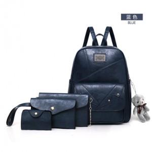 Рюкзак набор из 4 предметов арт.Р395,цвет: Темно-Синий