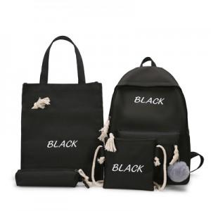 Рюкзак набор из 4 предметов арт.Р399,цвет: Черный