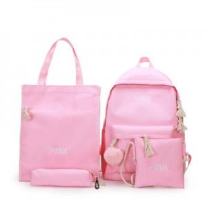 Рюкзак набор из 4 предметов арт.Р399,цвет: Розовый