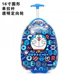 Чемодан арт.ЧД2 16 дюймов Doraemon