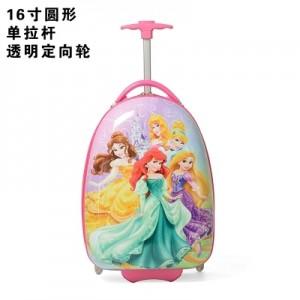 Чемодан арт.ЧД2 16 дюймов Пять принцесс