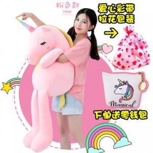 Мягкая игрушка-подушка арт.МИ10,цвет: Розовый Единорог