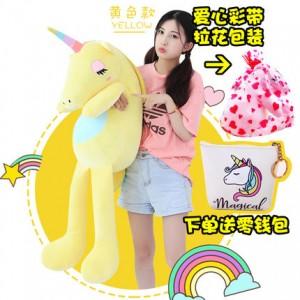 Мягкая игрушка-подушка арт.МИ10,цвет: Желтый Единорог