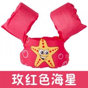 Детский спасательный жилет арт.СЖ09,цвет: Роза Красная морская звезда