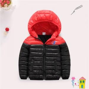 Детская куртка арт.КД074,цвет: Черный