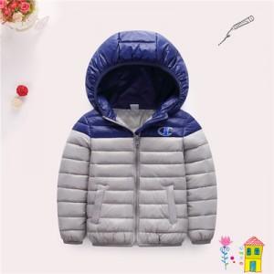 Детская куртка арт.КД074,цвет: Серебро