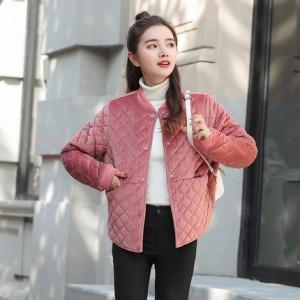 Куртка женская арт.КЖ175,цвет: Розовый