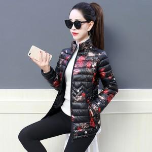 Куртка женская до размера 6XL арт.КЖ176,цвет: Дерево винограда