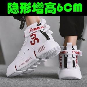 Мужские кроссовки арт.ОМ67,цвет: Белый красный