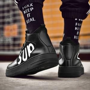 Мужские кроссовки арт.ОМ69,цвет: Черно-белый