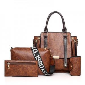 Набор сумок из 4 предметов арт.А604,цвет: Светло-Коричневый