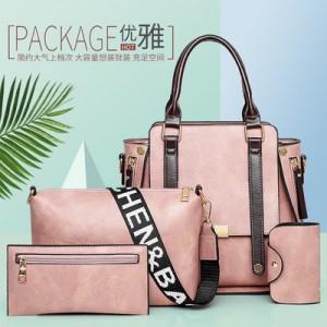 Набор сумок из 4 предметов арт.А604,цвет: Розовый