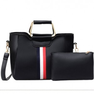 Набор сумок из 2 предметов арт.А606,цвет: Черный