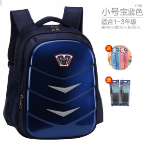 Рюкзак арт.Р474,цвет: Темно-Синий