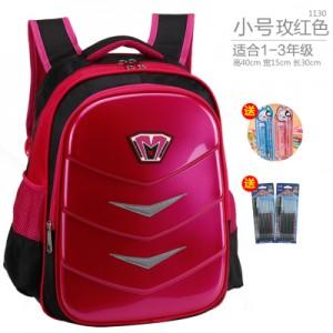 Рюкзак арт.Р474,цвет: Красный