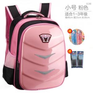 Рюкзак арт.Р474,цвет: Розовый