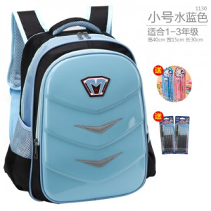 Рюкзак арт.Р474,цвет: Голубой
