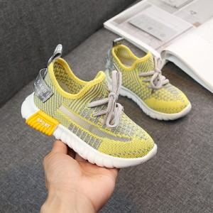 Детские кроссовки арт.ДС102,цвет: Желтый 518
