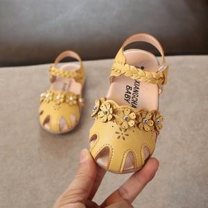 Детские сандалии арт.ДС124,цвет: Желтый
