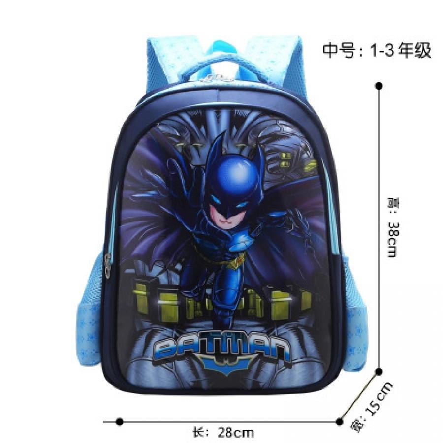 Рюкзак арт.Р480,цвет: Бэтмен
