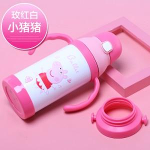 Детский термос Пеппа арт.Т01,цвет: Пеппа Розовый