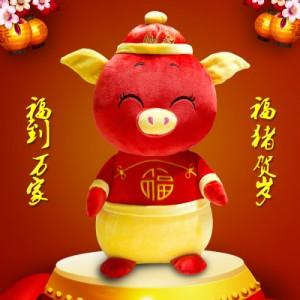 Мягкая игрушка арт.ИГ13,цвет: Волшебная свинка талисман