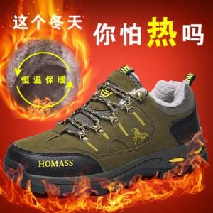 Кроссовки мужские (утепленные)арт. ОМ51.цвет: 9626 Армия зеленый