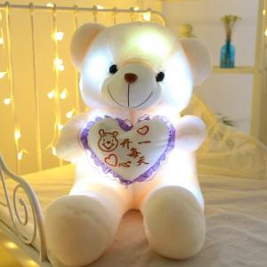 Мягкая игрушка Hug Bear арт.МИ20,цвет: Светло-Бежевый