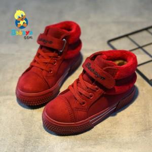 Сапаги детские арт.ДС62, цвет: Красный